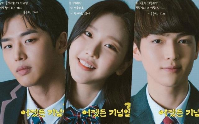 Hongseok, Naun, Gyujin