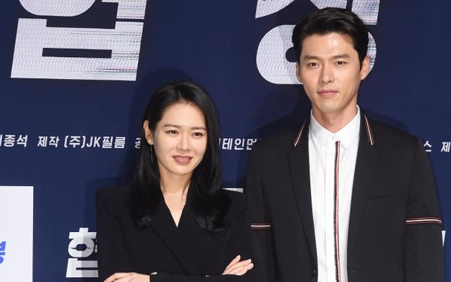 Son Ye Jin a Hyun Bin
