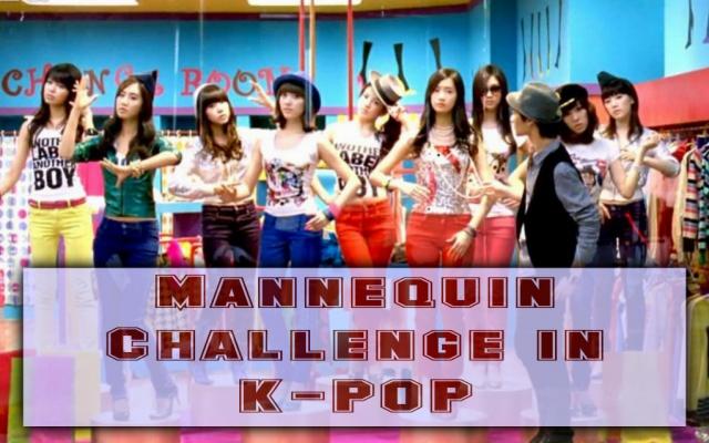 Mannequin Challenge