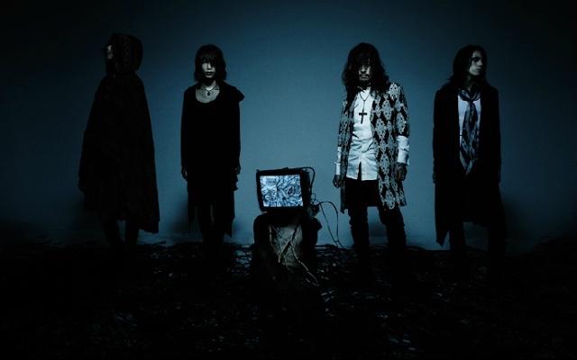 Die En Grey foto k singlu Rinkaku