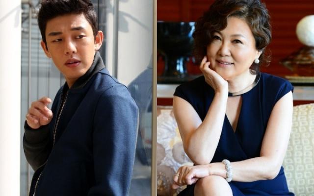 Yoo Ah In a Kim Hae Sook