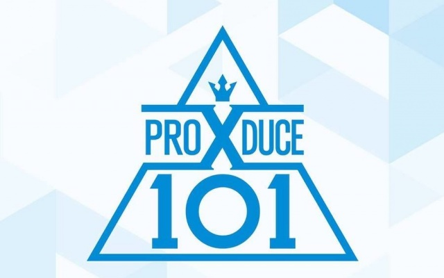 Produce X101 logo