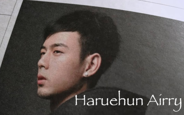 Haruehun Airry