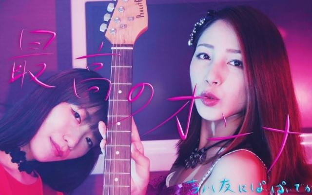 Japonské speváčky Paipai Dekami a Kikkawa You