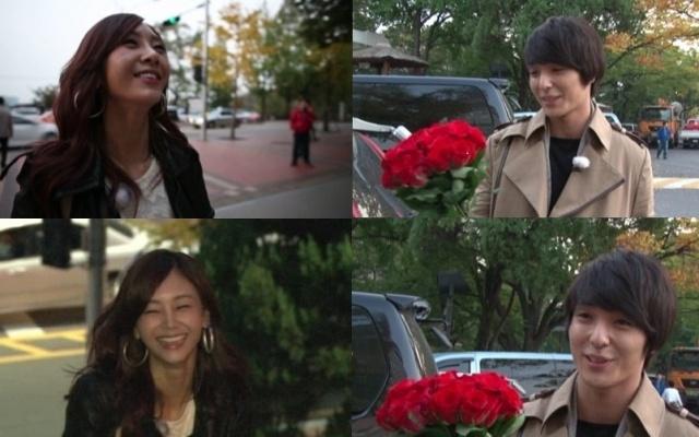 Jong Hoon a G.NA při svém prvním rande