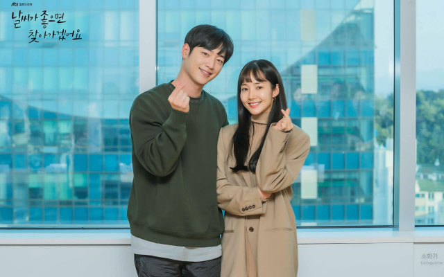 Seo Kang Joon a Park Min Young