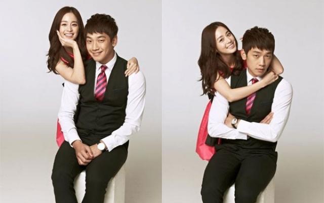 "Rain a Kim Tae Hee - reklama na ""Coupang"""