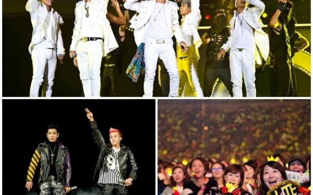 BigBang na  koncertě ve Fukuoce