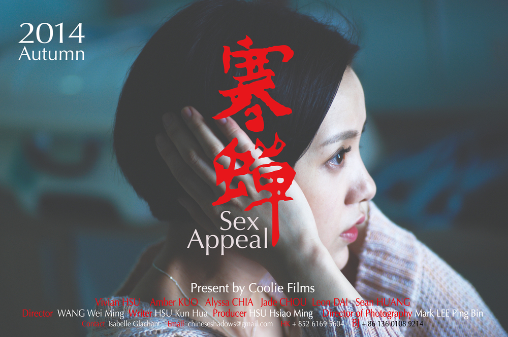 krátký chinese sex