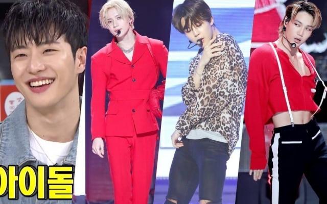Feeldog, Taemin, Jimin, Kai