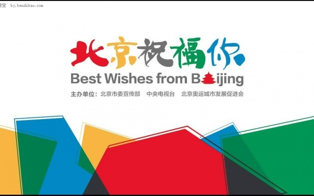 est Wishes From Beijing
