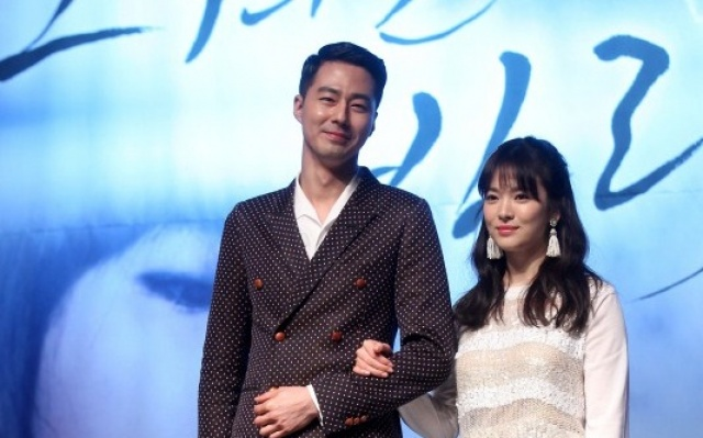 Song Hye Kyo a Jo In Sung
