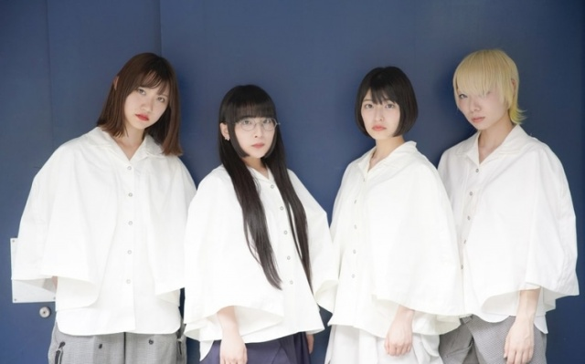 Japonská skupina Maison book girl