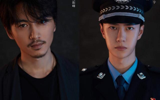 Chen Xiao & Wang Yibo