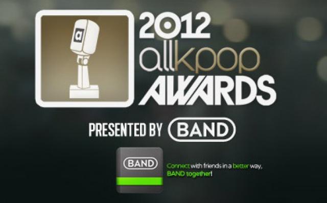 Logo allkpopu