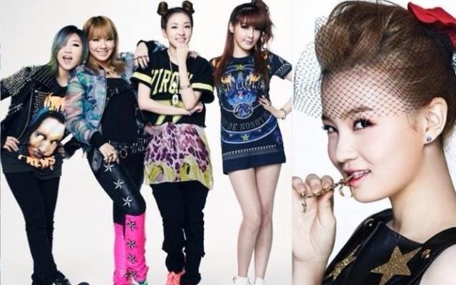 2NE1 a Lee Hi