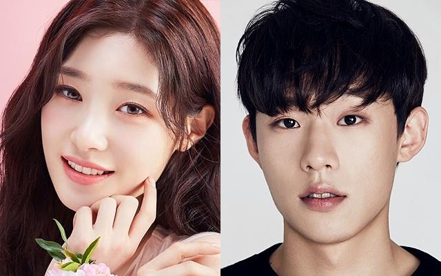 Chaeyeon a Kim Sung Chul