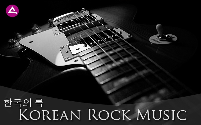 Korean Rock Music