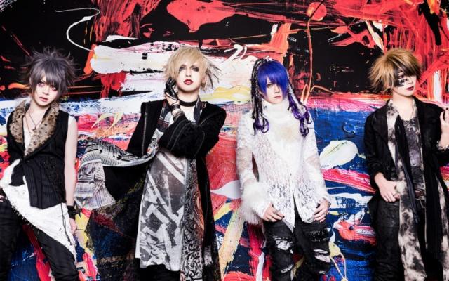 Japonská visual kei kapela LapLus