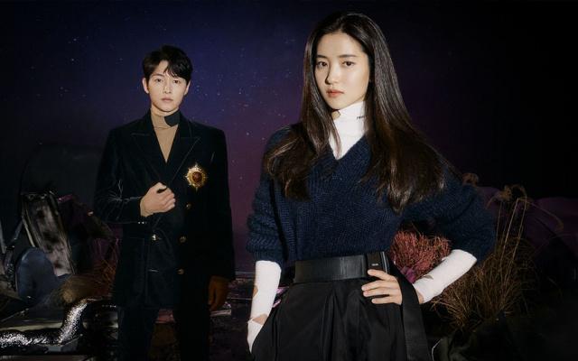 Kim Tae Ri a Song Joong Ki