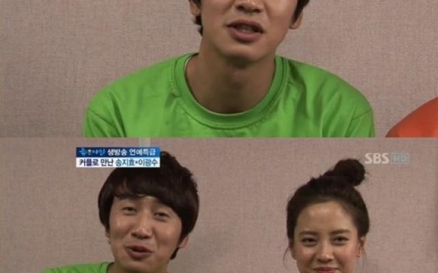 Kwang Soo