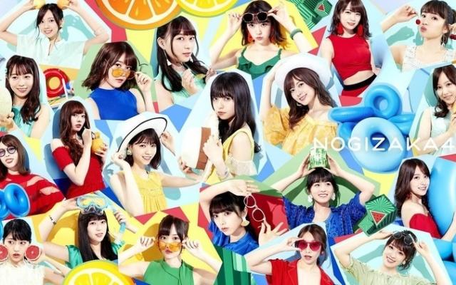 Japonská idolová skupina Nogizaka46