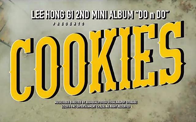 Lee Hong Ki ft. Ilhoon - Cookies