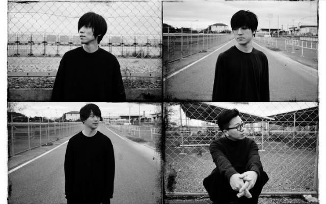 Japonská alternative rocková kapela androp