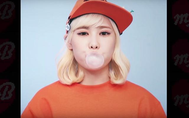 my Bubble MV teaser