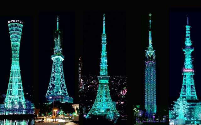 Tokyo Tower, Port Tower, Fukuoka Tower, Sapporo TV Tower, Nagoya TV Tower