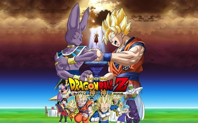Dragon Ball Z : Kami to Kami poster