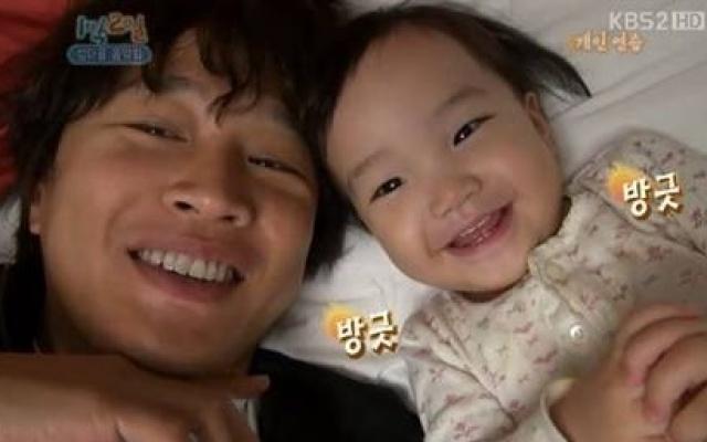 Cha Tae Hyun s dcerkou