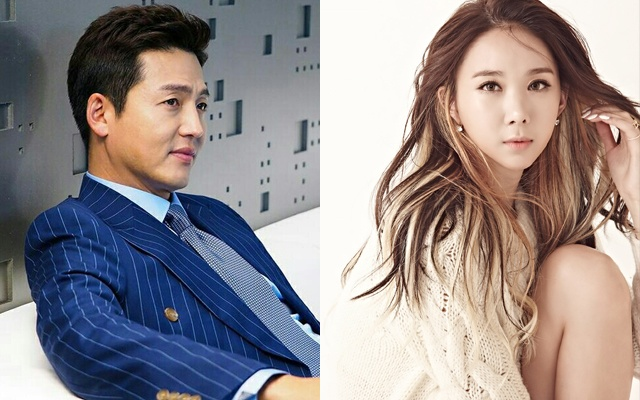 Lee Jung Jin a Euaerin