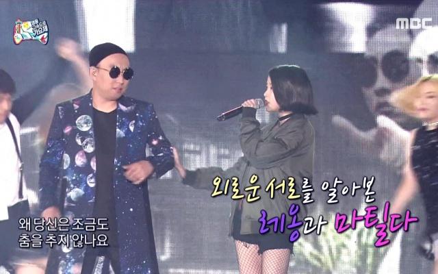 Park Myeong Soo a IU v Infinite Challenge
