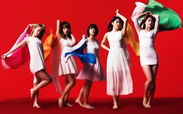 Japonská dievčenská popová skupina Up Up Girls