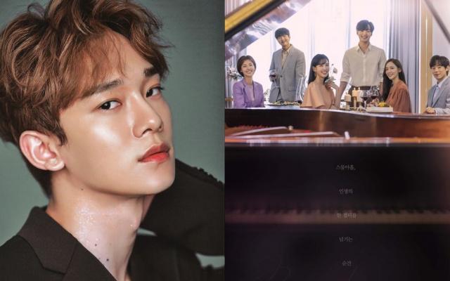 Chen a plakát k seriálu