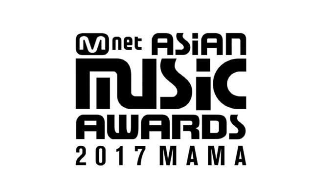 2017 Mnet Asian Music Awards