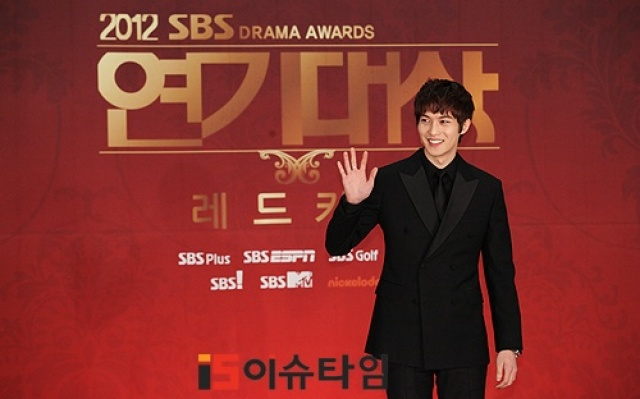 Lee Jong Hyun na SBS Drama Awards 2012