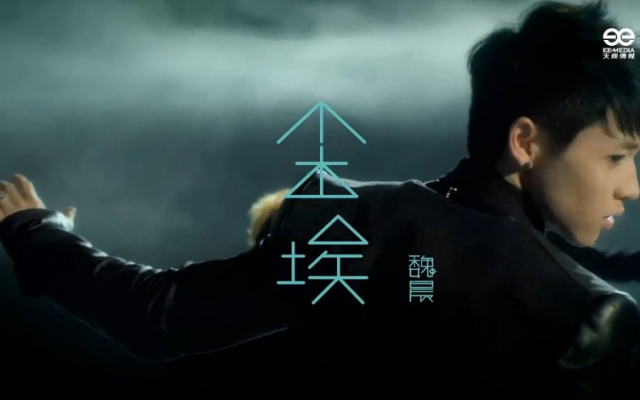 Wei Chen završuje propagaci nového singlu