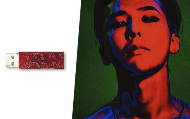 Album Kwon Ji Yong