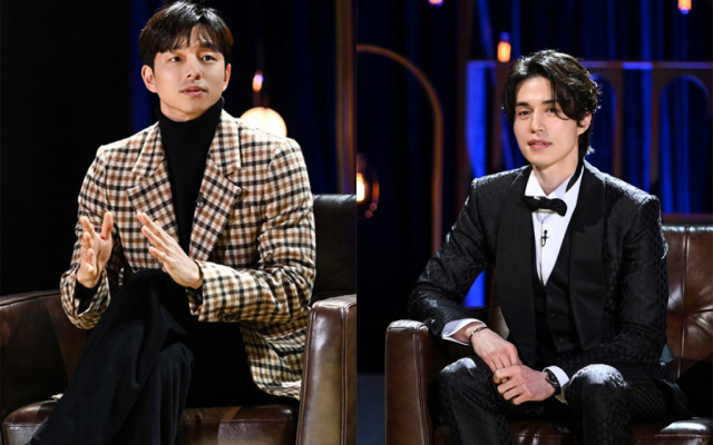 Gong Yoo a Lee Dong Wook