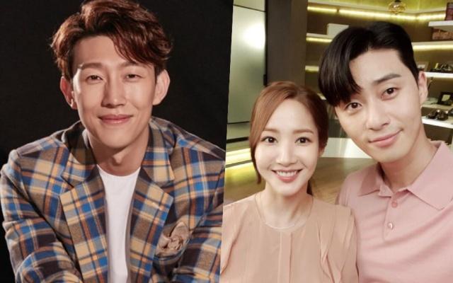 Kang Ki Young, Park Min Young & Park Seo Joon