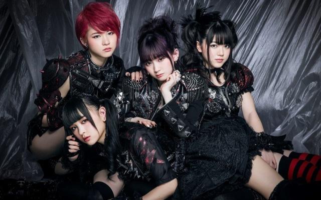 Japonská skupina LADYBABY