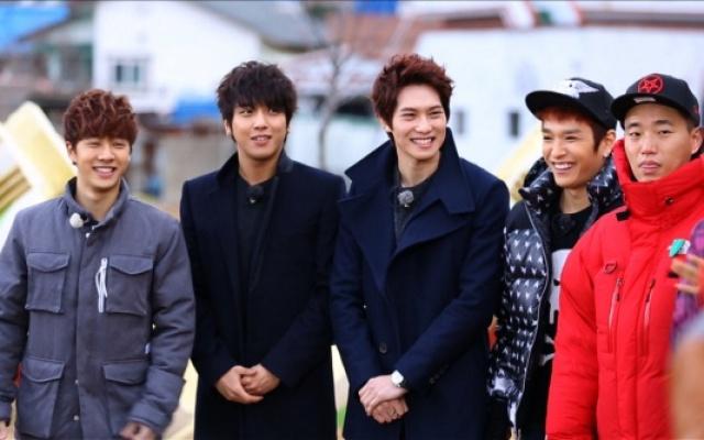 Lee Gi Kwang, Jung Yong Hwa, Lee Jong Hyun, Simon D a Gary