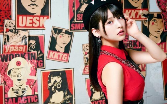 Japonská speváčka Sumire Uesaka