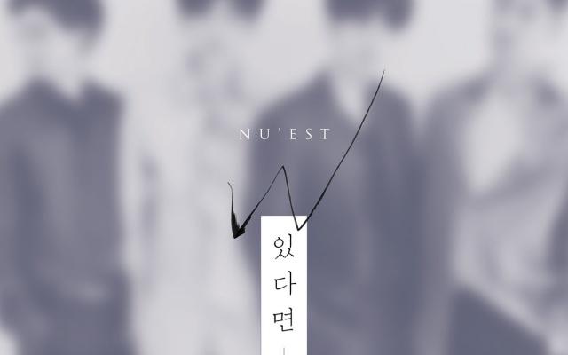 NU′EST W