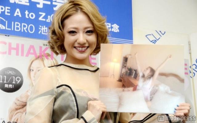 Chiaki Ito s fotoalbem