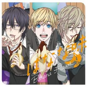 Obal nového CD se songy k anime