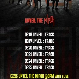 unveil the miroh